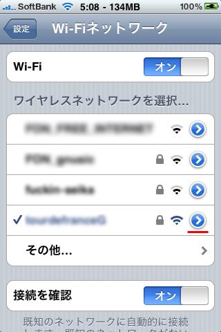http://blog.yasaka.com/IMG_0253.PNG