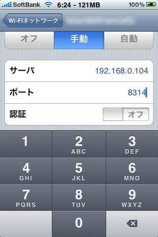 http://blog.yasaka.com/IMG_0256.PNG
