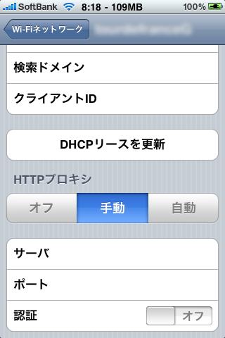 http://blog.yasaka.com/IMG_0268.PNG