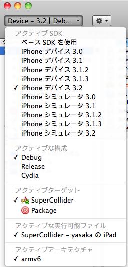 http://blog.yasaka.com/ipadsc10.png
