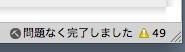 http://blog.yasaka.com/ipadsc20.png