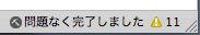 http://blog.yasaka.com/ipadsc7.png