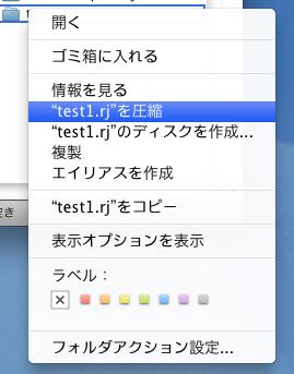http://blog.yasaka.com/pd19.png