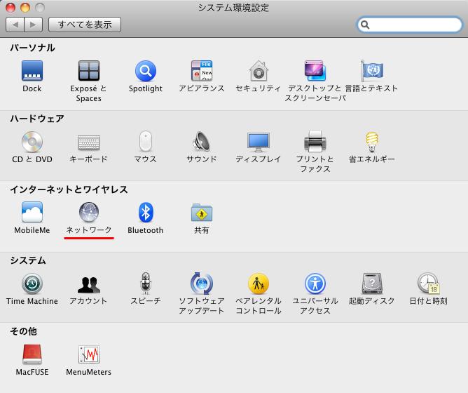 http://blog.yasaka.com/pd2-1.png