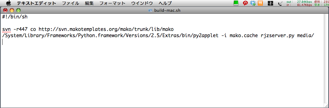 http://blog.yasaka.com/pd2-12.png