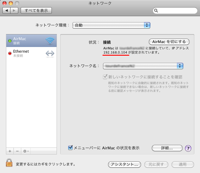 http://blog.yasaka.com/pd2-2.png