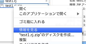 http://blog.yasaka.com/pd20.png